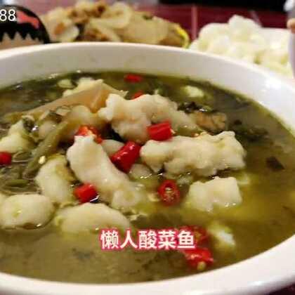 vlog金儿吃什么?【懒人酸菜鱼】了解一下😜#美食# 微博:金儿吃什么