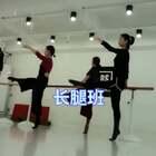 认真听课,好好学习!中国舞零基础教练班,三个月系统集训,外地学员统一安排住宿,毕业考核颁发证书推荐就业,想了解的来加客服姐姐V X:danse699