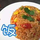 #网红饭##美食#这个最近很火呀, 然后好久不见,招待不周☺️