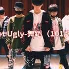 终于能更新啦 强势回归 @仔小仔👿 @垚鑫_Heyon @刘潇雄_WINO @李政廷_Eric #舞蹈##get ugly#
