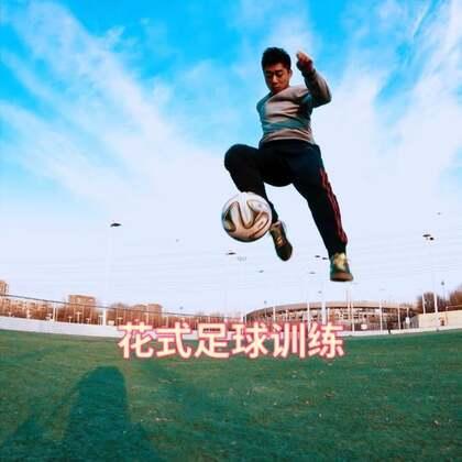 花式足球下半身控球-lower,lower是最累的#i like 美拍##足球##运动#