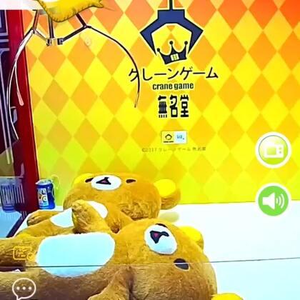 我的天,美拍终于恢复正常了!广州好热,你们那里呢?#抓娃娃##夹娃娃##我要上热门#@美拍小助手