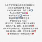 #微店##分享者##美衣美物#服饰店:DM stylehttp://weidian.com/s/720775165?wfr=c 美妆店:馋猫美妆小铺http://weidian.com/s/216050168?wfr=c