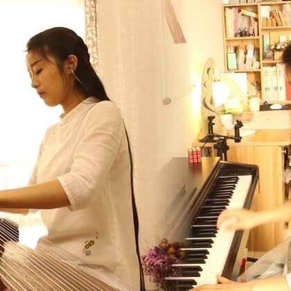 古筝+钢琴《烟雨唱扬州》