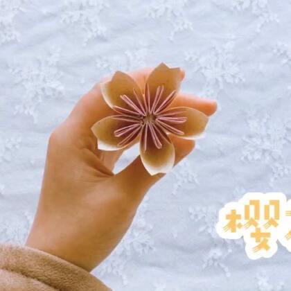 樱花折纸,樱花盛开的季节,一起来折朵樱花吧,可以装饰房间哦!#精选##手工#
