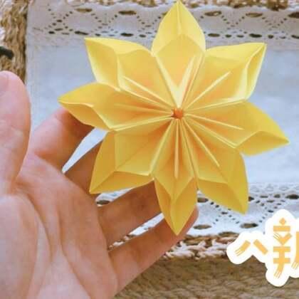 八瓣花折纸,春天来了,暖洋洋的,出去看花了吗?放风筝,看花,多出去走走,心情会好哦!#精选##手工#