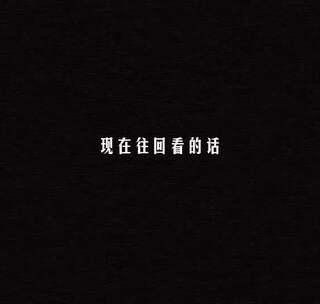 张韶涵现场清唱《昨日重现》,好听到哭泣!#张韶涵##歌手#