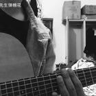 张玮玮《雾都孤儿》#张玮玮和郭龙##民谣弹唱##吉他弹唱#
