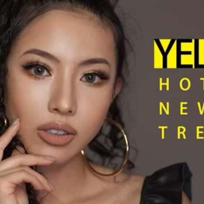 最时髦的黄色眼妆 hottest new trend—yellow #欧美妆##欧美眼妆#