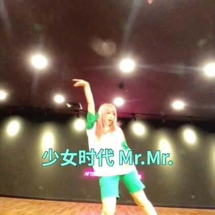 #舞蹈##mr.mr少女时代#有点帅~