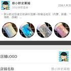 蔡小胖史莱姆 https://weidian.com/s/1307499954?ifr=shopdetail&wfr=c