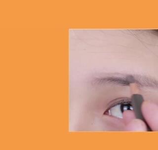 注意这两个地方!这样画出来的平眉自然!又不会显得呆板!#眼妆#