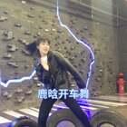 #鹿晗开车舞#大柚子发车了,快上车!#精选##舞蹈#