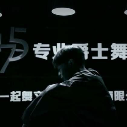 【4.9集训课三期】#175DANCE STUDIO #伊文|导师#防弹少年团Mic Drop#舞蹈#帅炸了,@Lie伊文 气场两米八🔥@美拍精选官方账号 @美拍精彩合集