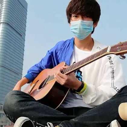 海边吉他指弹独奏(•̀⌄•́)#音乐#