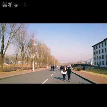 #i like 美拍##大学生活##日常#