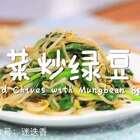 民间养生有妙招,只需3元赶走你的春寒湿气!#美食##精选##我要上热门#