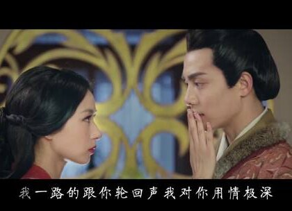 《三国机密》完全就是青春偶像剧,看马天宇万茜有点想谈恋爱了!#搞笑##三国机密##马天宇#