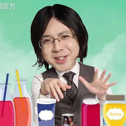 TFBOYS代言的酸奶还有咸苦辣口味!探索新奇特的网红明星饮品#吃秀##饮料##开箱#