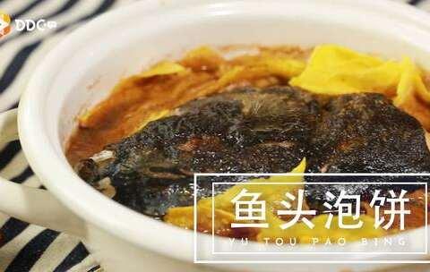 【日日煮DayDayCook美拍】#美食# 汤也可以管饱哦!【鱼头...