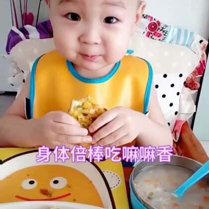 #小缘宝##宝宝##吃秀##宝宝辅食#@宝宝频道官方账号