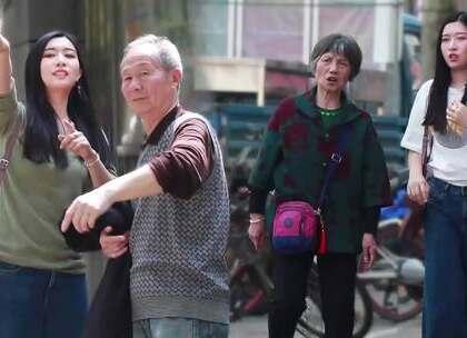 社会实验:当日本人在南京街头求助,路人们的反应让人惊讶!#大树君#微信公众号搜索大树君,收看更多原创社会实验节目。