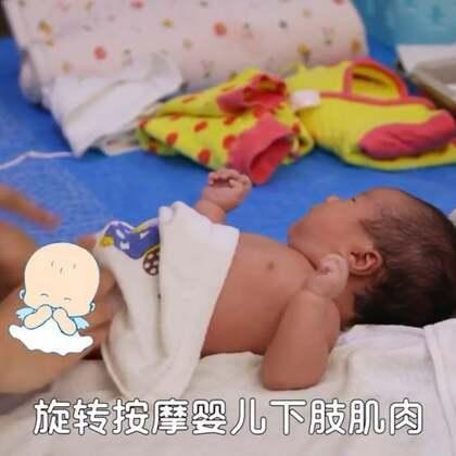 #宝宝#如何给宝宝做抚触按摩,儿科医生手把手教你,家长们快学。(温馨提示:清明节大家出行注意安全)