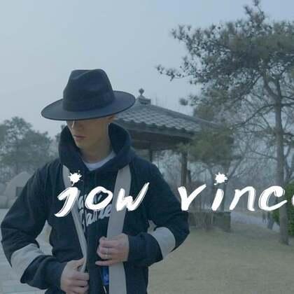 JOW VINCENT 中国🇨🇳风 FREESTYLE 这一段自己挺喜欢的,大家觉得怎么样!继续freestyle@天津RH街舞连锁机构 #jowvincent#