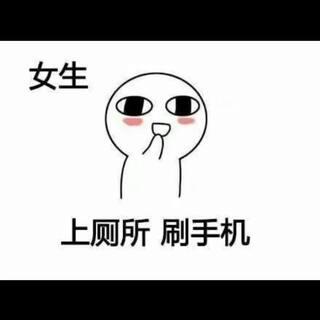 女生洗澡VS男生洗澡 哈哈哈可以说很形象了😂#精选##i like 美拍##照片视频#
