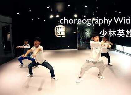 我们的小小街舞英雄们太可爱了啦😊@Witic的练习日记。 @嘉禾舞社草桥店#舞蹈##嘉禾舞社#
