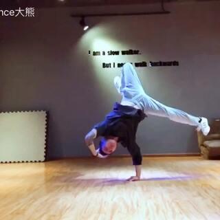 慢镜头下的#街舞breaking##舞蹈##美拍小助手##bboy练习#