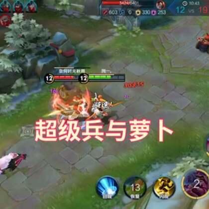 #游戏##王者荣耀##搞笑#王者再度归来