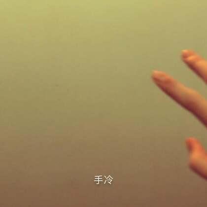 【手冷.美拍】04-06 14:25