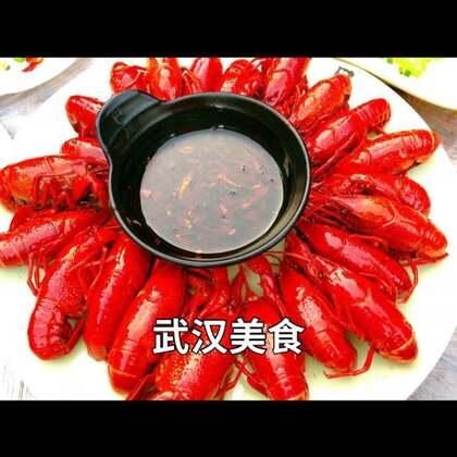 #I like 美食#欢迎来我们大武汉好吃,这是最近和#舒蔡果果#吃过的美食,因为她也吃辣椒,嘿嘿!于是手牵手吃遍#武汉美食#哈哈哈哈哈哈哈哈哈 有你们喜欢吃的东西吗?