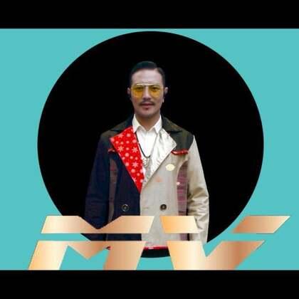 德格叶和徒弟罗迫新单曲《坚博仓央嘉措》