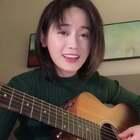 那个在演唱会上哭着唱《他不爱我》的莫文蔚,终于有一天能幸福的唱《慢慢喜欢你》#啊湫弹唱#