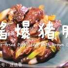 春季护肝有妙方,一招教你吃出好气色!#美食##精选##我要上热门#