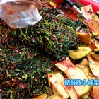 吉林延边 朝鲜族小咸菜超好吃,到处都是延边特色美食#烤你妹旅行##延边美食##美食#