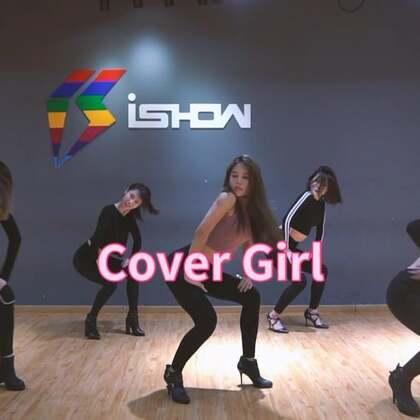 #舞蹈##Cover Girl##南京ishow爵士舞#【🎵Rupaul《Cover Girl》Yanis Choreo。可以说是最近比较好看的舞了,有好看的欧美🍉大爵士,宝宝们可以留言哦看好的我会翻跳,你们懂得,我的翻跳一定会有分解。】集训营咨询@南京IshowJazzDance