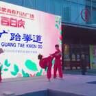 旋风曼曼北京怀柔万达广场表演现场#运动##跆拳道##精选#