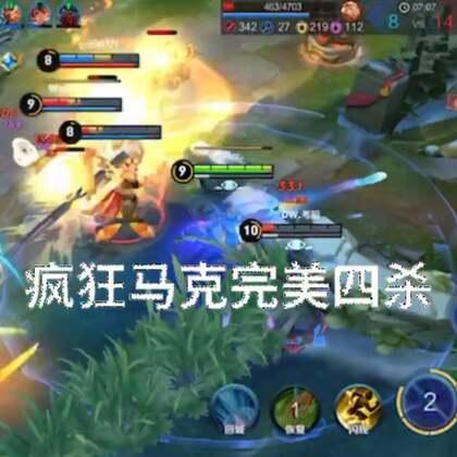 #游戏##王者荣耀##王者解说#这波操作给几分?