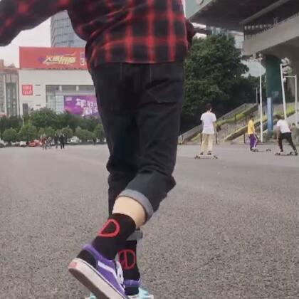 更新一段啦@Pony$oore #长板##长板dancing##长板平花#
