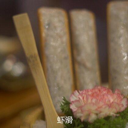 #i like 美拍##地方美食#食在凤王府,出品绝对唔马虎😋😋😋😋😋#舌尖上的美拍#