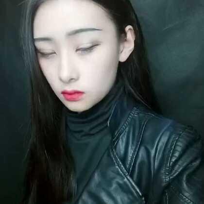 #i like 美拍#酷女孩妆容