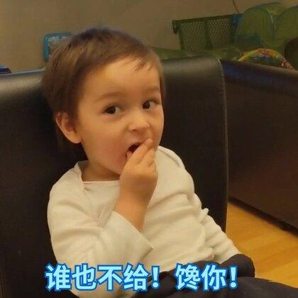 不知道小查理从哪里找到的巧克力,我和爸爸一顿诱骗没有成功😂本来是想把巧克力从他手里抢过来,毕竟吃糖果还是不好的,可是看他这么可爱,最后还是没有忍心抢!#中美混血##宝宝小吃货#