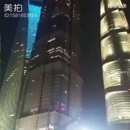 都市夜景点