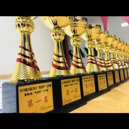"""感谢各位同行老师对""""上海圆梦舞蹈""""的信任和支持,你们一再要求的""""教师班""""于4月23日、24日、25日正式开启。课程重点在于如何解决大家在少儿拉丁舞教学中碰到的问题。为了保证教学质量,采取小班制教学,限额10名。欢迎各位老师踊跃报名,详情微信/电话18626088283。#少儿拉丁"""