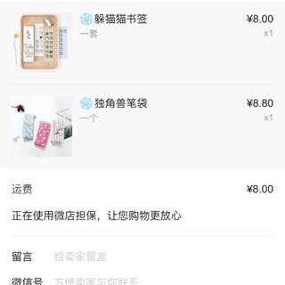 又买了一堆东西 花了我100多 到时更#购物分享#和#拆盲盒##比伯娃娃盲盒# 记得点赞哦