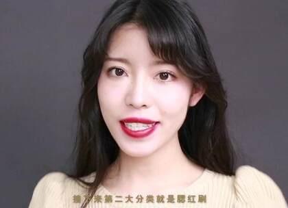 (下)化妆一定要了解的面部刷具干货!#我要上热门##时尚##美妆#