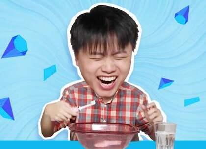 第一次近距离看人刷牙,全程笑崩!终于体验到颅内高潮了#评测##生活窍门##开箱#
